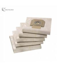 Karcher Бумажные фильтр мешки (двухслойные) для пылесосов: NT 48/1, NT 65
