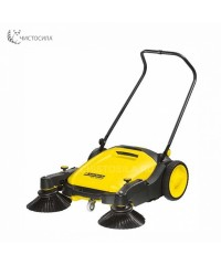 Ручная подметальная машина Karcher  KM 70/20 C with 2 SB