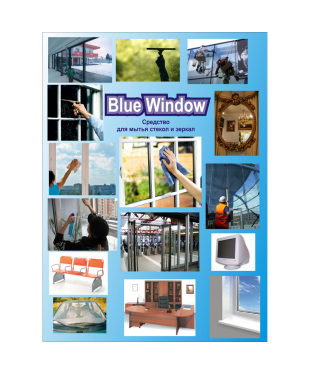 Blue Window Pro Brite