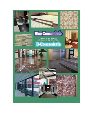 Blue Concentrate Pro Brite