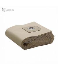 Karcher Бумажные фильтр мешки (двухслойные) Для пылесоса: Т 15/1, Т17/1