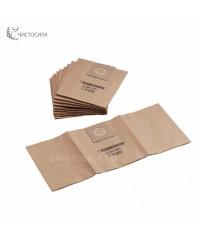 Karcher Бумажные фильтр мешки (двухслойные) Для пылесоса: Т 201.