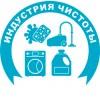 «ЭКСПОКЛИН / PULIRE» В Олимпийском