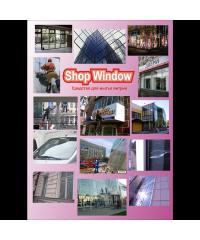 Shop Window Pro Brite