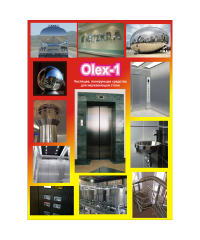 Olex-1. Stainless Steel Cleaner Pro Brite