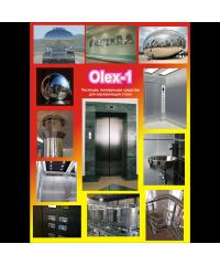 Olex-1. Stainless Steel Cleaner Pro Brite