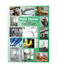 Glass Cleaner Pro Brite