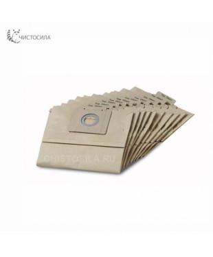 Karcher Бумажные фильтр мешки (двухслойные) Для пылесоса: Т 12/1