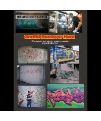 Graffiti Remover Hard Pro Brite