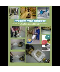 Problem Wax Stripper Pro Brite