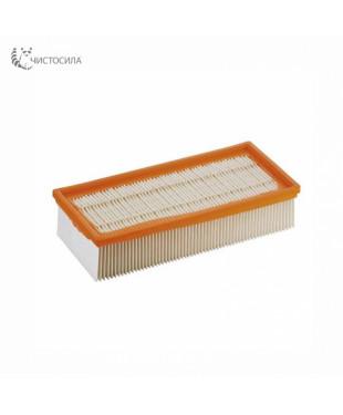 Karcher Плоский складчатый фильтр для пылесоса NT 65/2, NT 72/2.