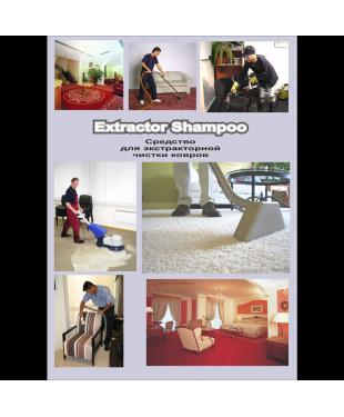 Extractor Shampoo Pro Brite