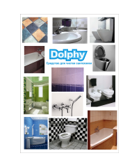 Dolphy Pro Brite