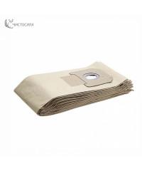 Karcher Бумажные фильтр-мешки (двухслойные) для пылесоса: NT 45/1, NT 55