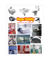 Super dolphy Pro Brite