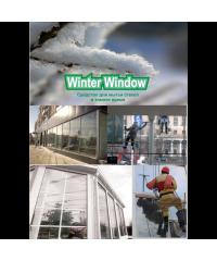 Winter Window Pro Brite
