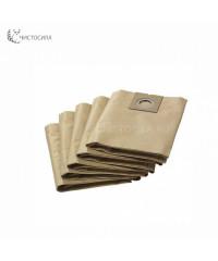 Karcher Бумажные фильтр мешки (двухслойные) для пылесоса: NT 27/1, NT 27