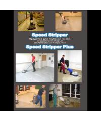 Speed Stripper plus Pro Brite
