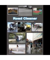 Road Cleaner Pro Brite