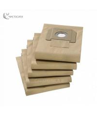 Karcher Бумажные фильтр-мешки (двухслойные) для NT 361, NT 35/1