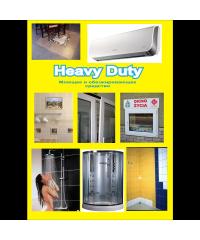 Heavy Duty Pro Brite