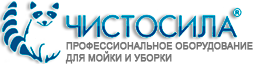 Уборочная техника, клининговое оборудование для уборки помещений и инвентарь - купить в Москве и по всей России | chistosila.ru